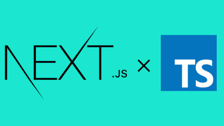 Next.jsでTypeScriptの環境を構築する