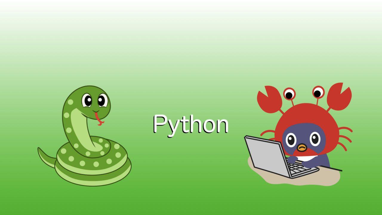 python learning